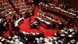 aula parlamento