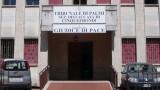 tribunale cinquefrondi porta