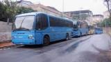 autobus delianuova fdc