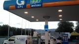 il distributore di metano di  polistena