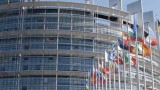 unione-europea-sede