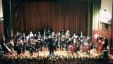 l'orchestra sinfonica giovanile della piana