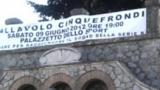villa striscione