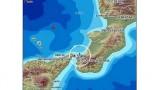 terremoto 292082012