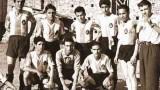 calcio cinquefrondi 1953