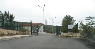 """l'ingresso dell'istituto """"luigi daga"""""""