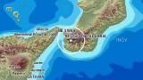 terremoto aspromonte 01112012