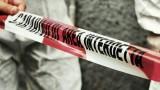 carabinieri area crimine