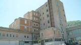 ospedale di scilla