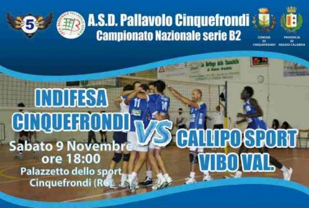 indifesa vs callipo
