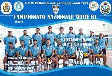 cinquefrondi club italia pallavolo