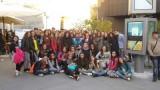 Studenti Rechichi Expo