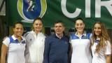 Stefania Gattuso,Gisella Santanbrogio, il Presidente Francesco Sofia, Giulia Sorrentino e Alessia Renda